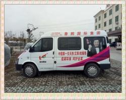 魯鵬客戶服務車
