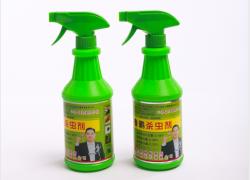 鄭州魯鵬殺蟲劑